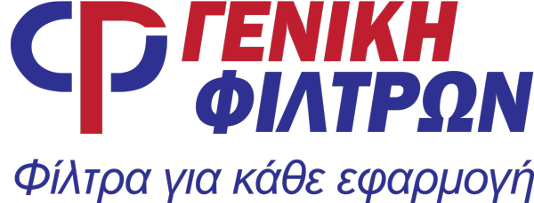 Γενική-Φίλτρων-logo-2